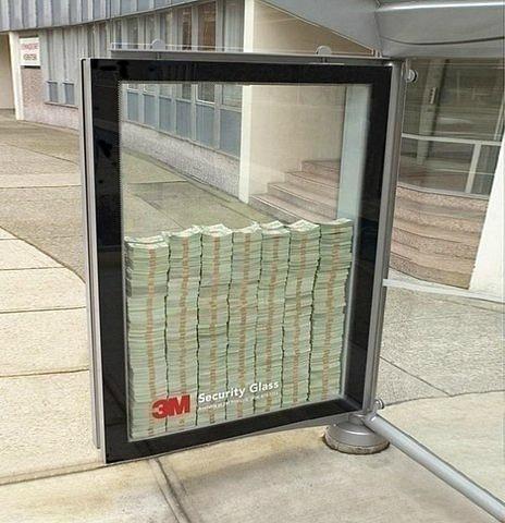 Реклама пуленепробиваемых стекол