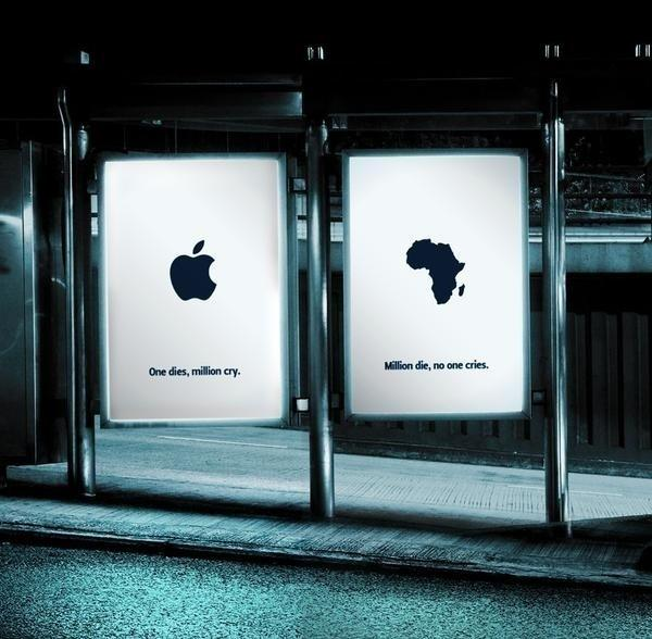Реклама социальной кампании в Африке