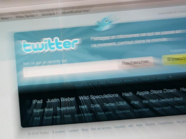 Twitter вводит цензуру