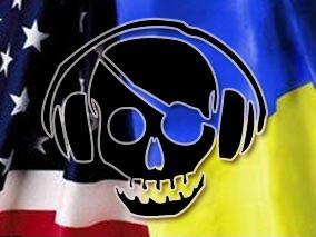 США хотят штрафовать Украину за нарушение авторских прав