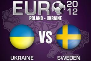 Украина - Швеция. Накануне