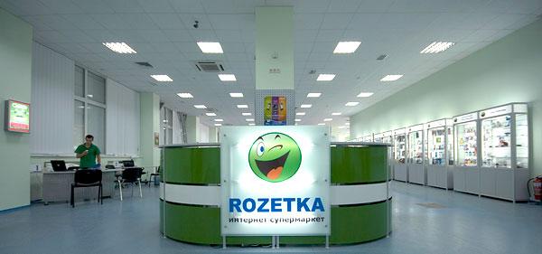 Налоговая снова занялась магазином Rozetka.ua
