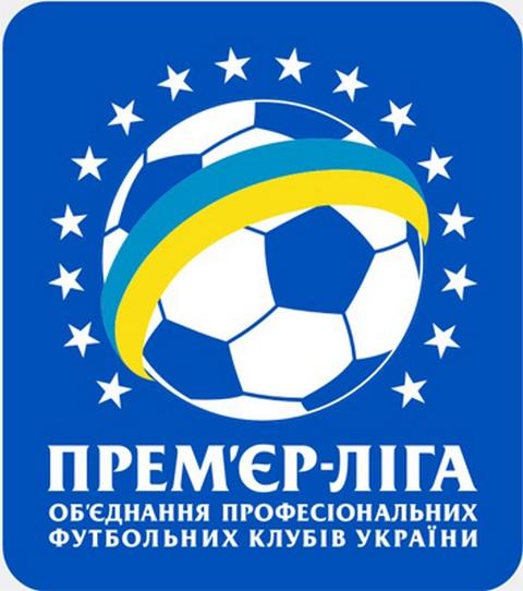 Чемпионат Украины: 1й тур - Видеообзор