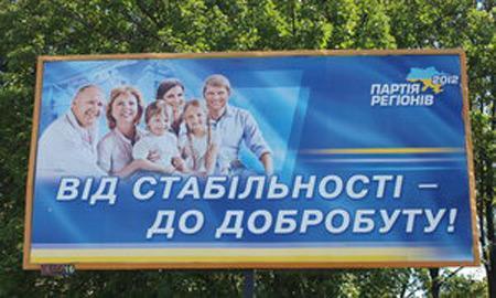 Щасливі українці з реклами ПР виявилися американцями