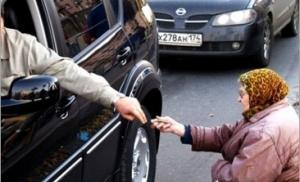 Украинцы вошли в пятерку самых бедных в мире