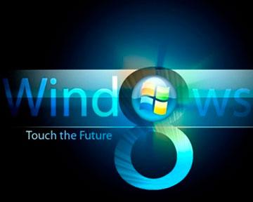 Microsoft обновила еще не вышедшую Windows 8