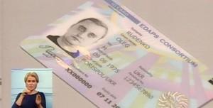 Янукович підписав закон про «біометричні паспорти»