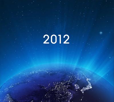 2012 год в фотографиях