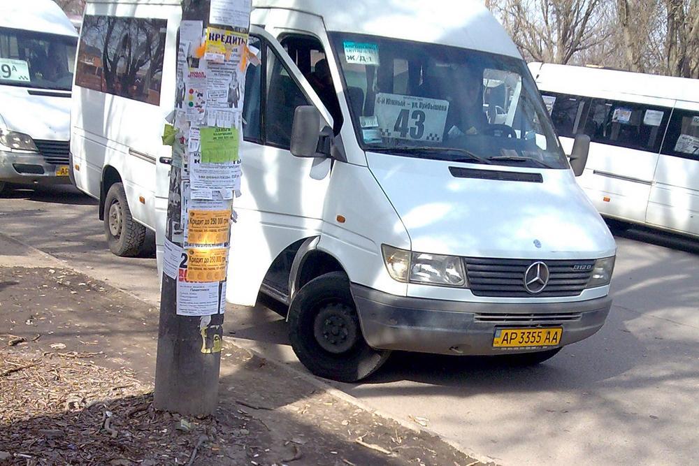 Водители 43 маршрута отказываются везти пассажиров (г. Запорожье)