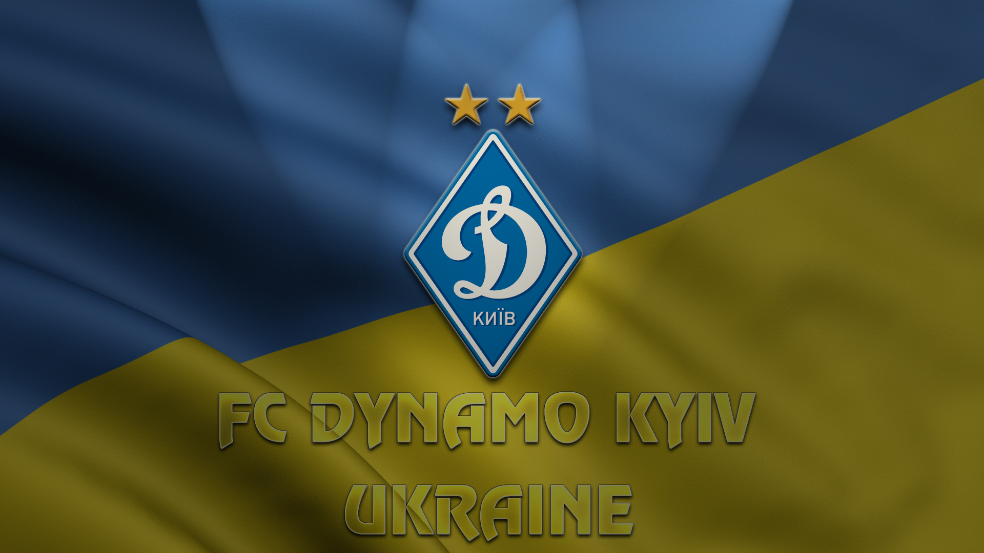 Новый талисман «Динамо». Конкурс