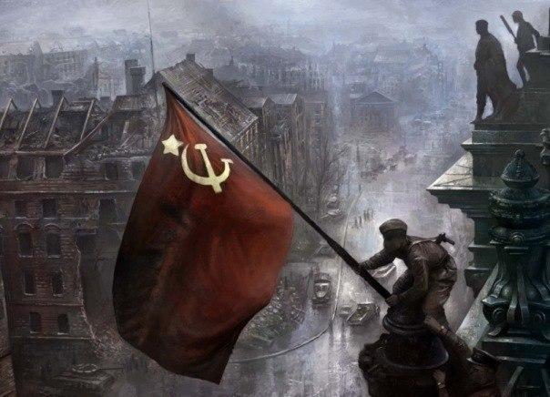 68 лет назад, 30 апреля 1945 года, Советские воины водрузили Знамя Победы над рейхстагом