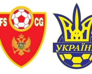 """""""Ваша страна в черном списке"""" - Федерация футбола Черногории закрыла украинцам доступ к своему сайту"""