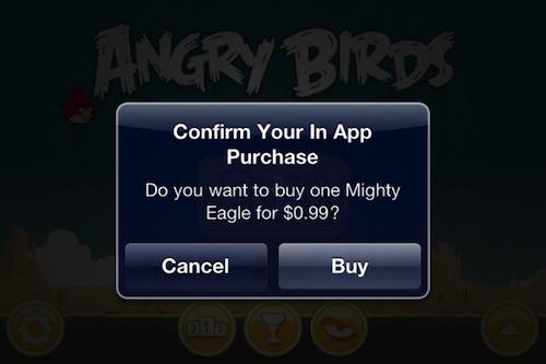 5 способов ограничить встроенные покупки в iOS-приложениях