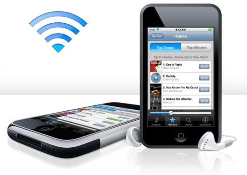 Отключайте Wi-Fi когда он не используется