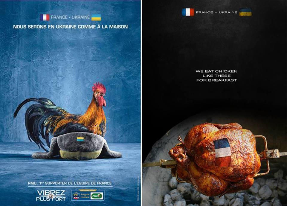 Французы рекламируют матч с Украиной петухом в шапке-ушанке. Мы ответили.