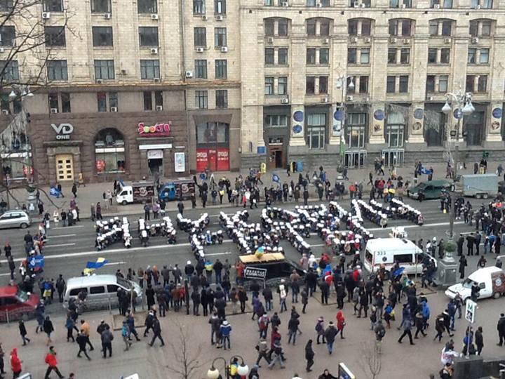 Янукович геть!