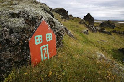 В Исландии защитники эльфов заблокировали строительство президентской трассы