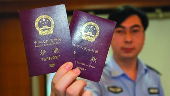 Китай обязал граждан предъявлять паспорта для загрузки видео в Интернет