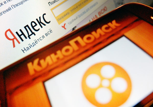 Хабаровский суд заблокировал доступ к «Яндексу», «Кинопоиску» и «Википедии»