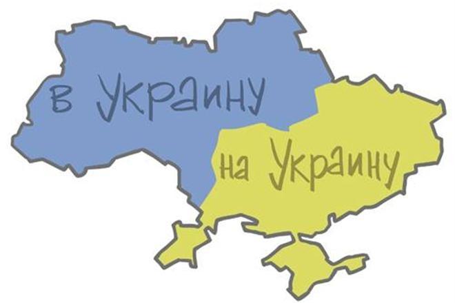 """Почему правильно писать именно """"в Украине"""", а не """"на Украине""""?"""