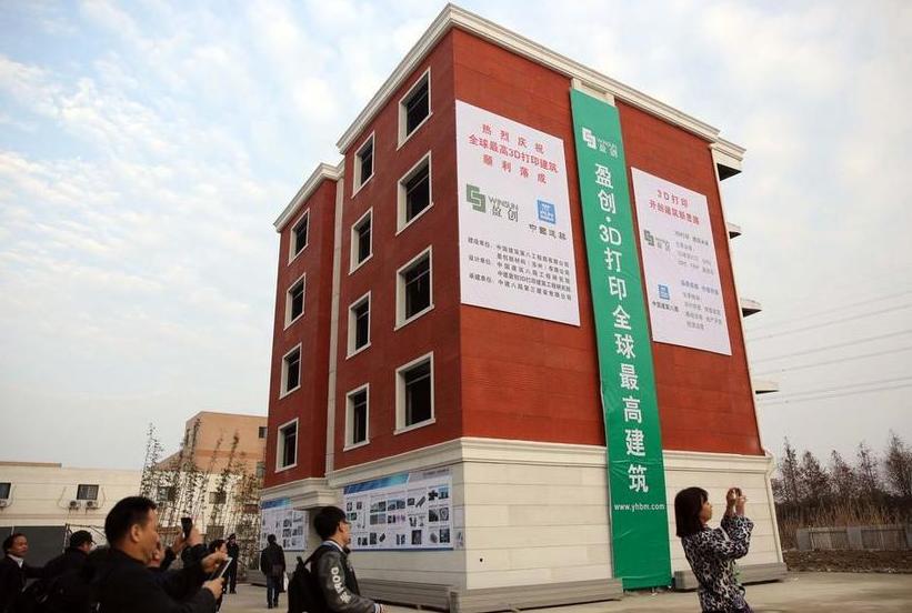 В Китае 5-этажное здание напечатали на 3D принтере