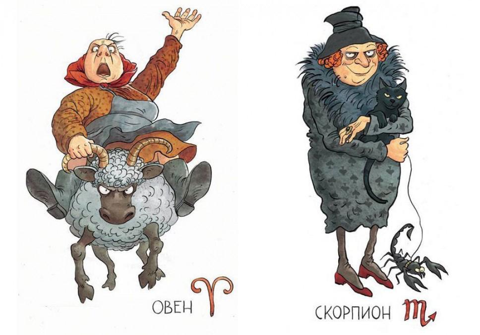Знаки Зодиака в бабушках