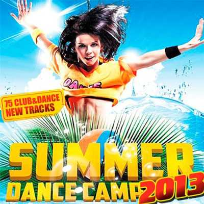 VA - Summer Dance Camp (2013)
